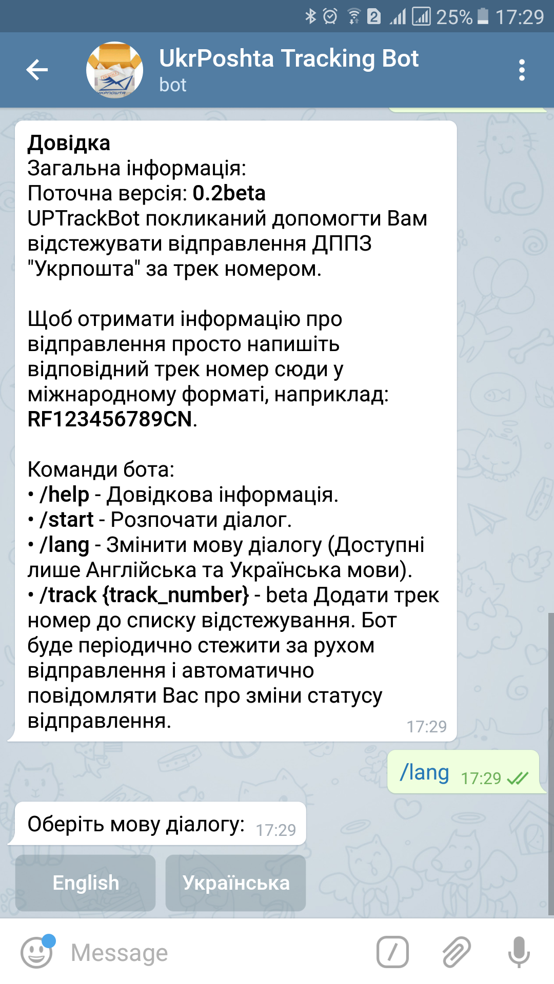 Screenshot Telegram Bot 2